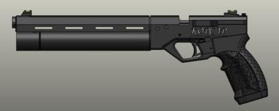 Пистолет КОРСАР